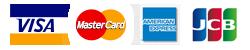クレジットカードご利用について
